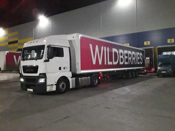 широкая сеть поставок от Wildberries