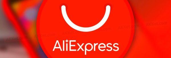 торговля на Алиэкспресс является одним из лучших вариантов для заработка и покупки качественных товаров
