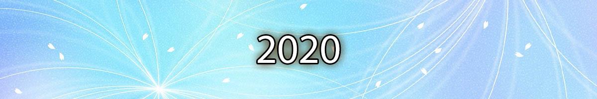 идеи для бизнеса в 2020