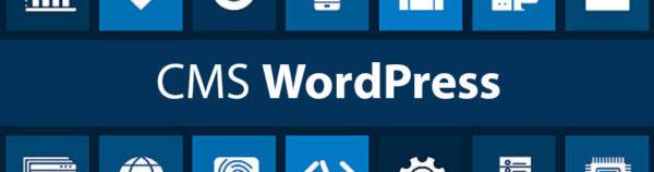 WordPress является одной из наиболее популярных и востребованных CMS в мире