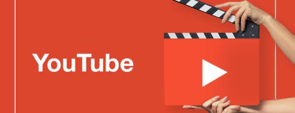 размещать рекламу для продвижения продукции можно и нужно в YouTube