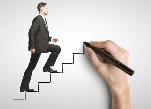 чтобы достичь поставленных целей, нужно в индивидуальном порядке выстраивать свой путь