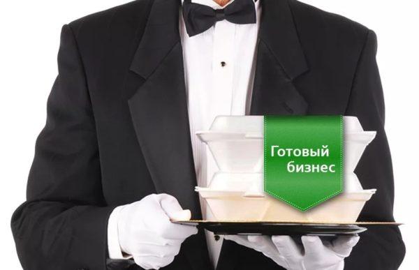 качественная подготовка к продаже позволяет выгодно продать бизнес